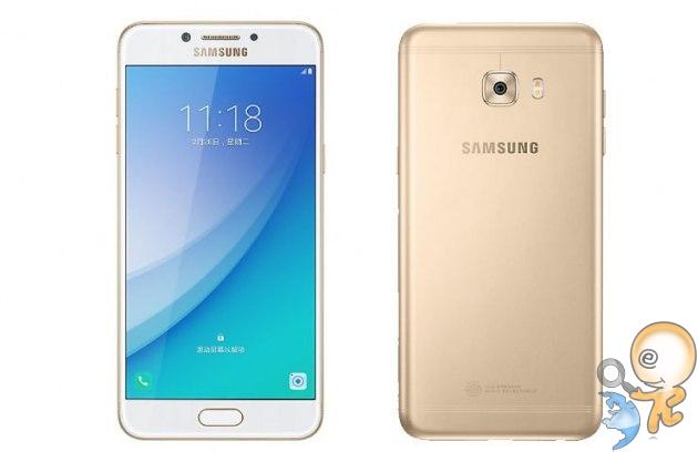 Galaxy C5 Pro Özellikleri ve Fiyatı