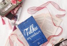 Tutku Oyunları - Aleatha Romig