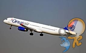 Tatil City - ucuz uçak bileti